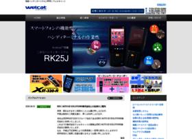 Welcat.co.jp thumbnail