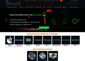 Welcome-mobi.com.ua thumbnail