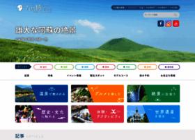 Welcomekyushu.jp thumbnail