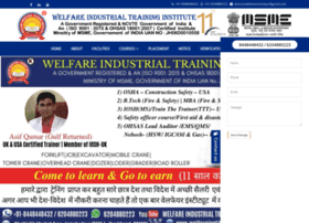 Welfareinstitute.in thumbnail
