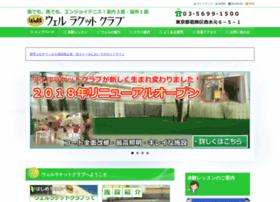 Well-k.jp thumbnail