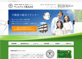 Well-land.jp thumbnail