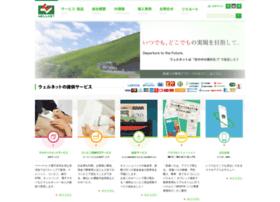 Well-net.jp thumbnail