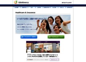 Wellness-japan.co.jp thumbnail