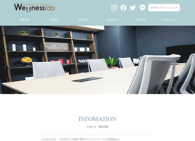Wellnesslab.co.jp thumbnail
