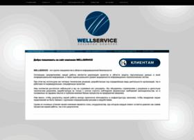 Wellsrv.ru thumbnail
