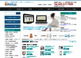 Wellup.jp thumbnail
