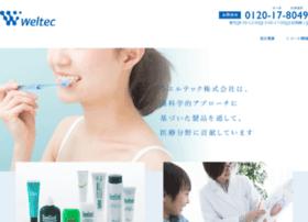 Weltecnet.co.jp thumbnail