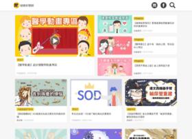 Wen8.com.tw thumbnail