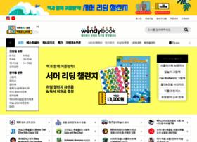 Wendybook.co.kr thumbnail