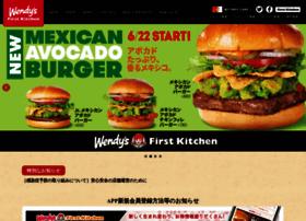 Wendys-firstkitchen.co.jp thumbnail