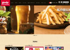 Wendys.co.jp thumbnail