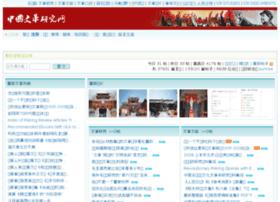 Wengewang.org thumbnail