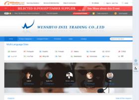 Wenshuo.net.cn thumbnail