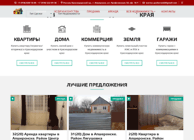 Werise.ru thumbnail