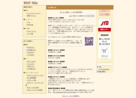 West-mira.jp thumbnail