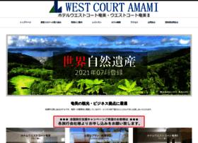 Westcourt.co.jp thumbnail