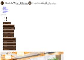 Westhills-mito.jp thumbnail