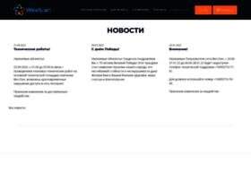 Westlan.ru thumbnail