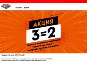 Westland.ru thumbnail