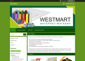 Westmart.com.ua thumbnail
