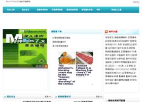 Westtushu.cn thumbnail
