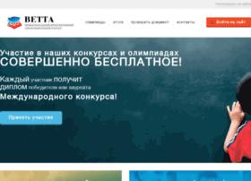 Wetta.pro thumbnail