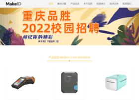 Wewin.com.cn thumbnail
