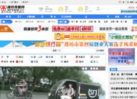 Wfcmw.cn thumbnail