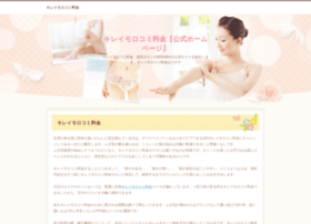 Wgh-shop.jp thumbnail