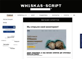 Wh1skas-script.ru thumbnail