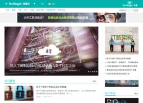Whatis.com.cn thumbnail