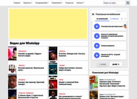 Whatsaper.ru thumbnail