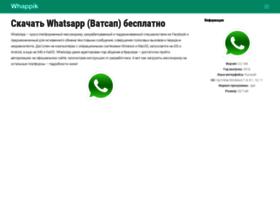 Whatsappik.ru thumbnail