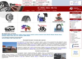 Wheelsplus.ru thumbnail