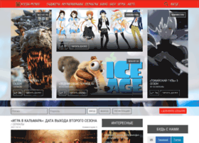 When-release.ru thumbnail