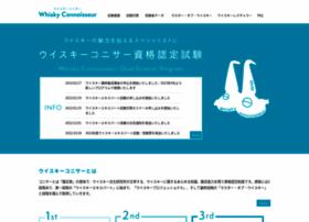 Whiskyconnoisseur.jp thumbnail