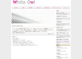 White-owl.jp thumbnail