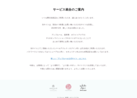 Whiteaqua.jp thumbnail