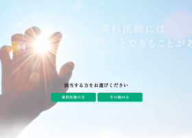 Whiteessence.co.jp thumbnail