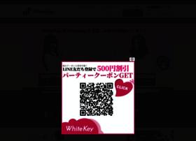 Whitekey.co.jp thumbnail