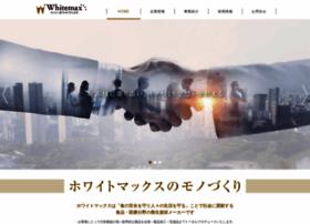 Whitemax.co.jp thumbnail