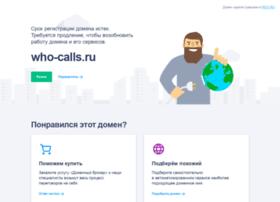 Who-calls.ru thumbnail