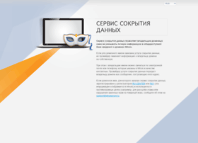 Whoisproxy.ru thumbnail