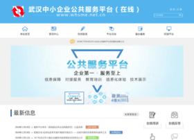 Whsme.net.cn thumbnail