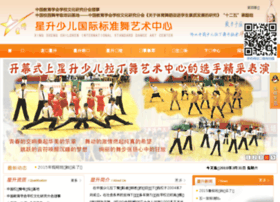Whxingsheng.net thumbnail