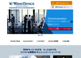 Wide-office.jp thumbnail
