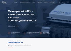 Wide-tek.ru thumbnail