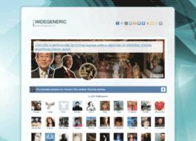 Widegeneric.ru thumbnail