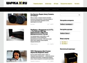 Wifika.ru thumbnail